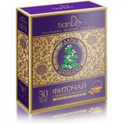 """TianDe """"Žolelių arbata su siauralapiu gauromečiu ir vaistine melisa"""""""